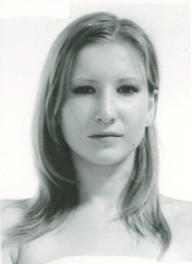 Адвокат Савкина И.В.